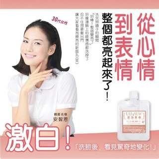 日本豆乳洗顏泥 路薇兒新一代激白美顏洗面泥(110ml)附起泡網 泥泡革命日本原裝進口