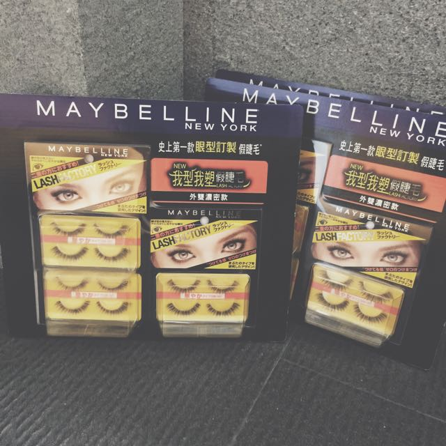 ⚡️《全新》Maybelline 假睫毛