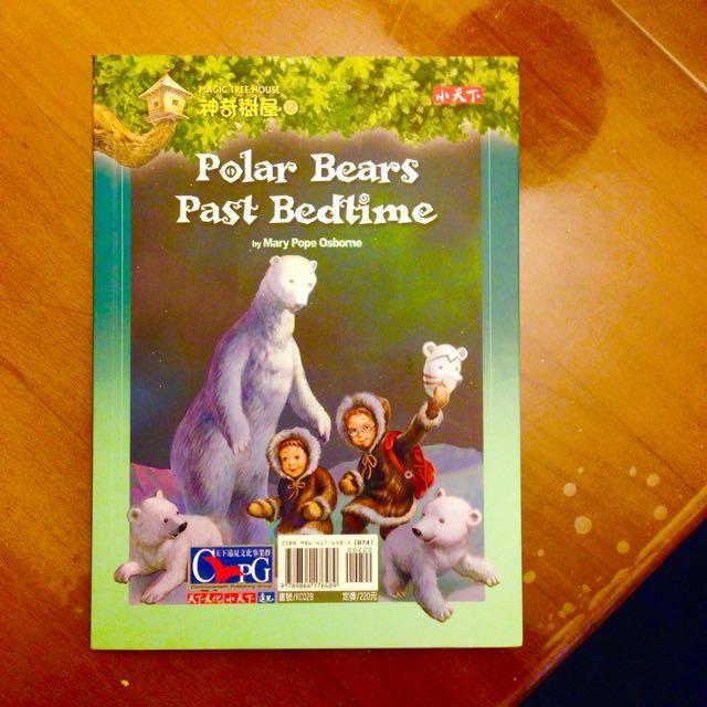 Magic Tree House 12--Polar Bears Past Bedtime 神奇魔法樹屋12--愛上北極熊