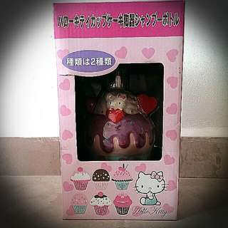 Authentic Sanrio Hello Kitty Soap Dispenser