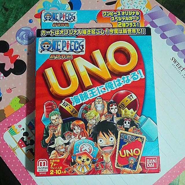 航海王限量特別版UNO卡牌