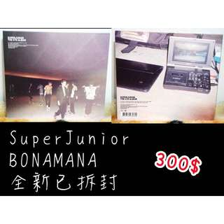 Super Junior 專輯