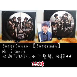 Super Junior專輯