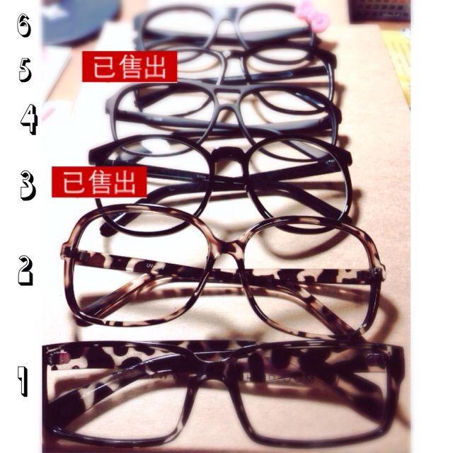 造型眼鏡框 買2送1