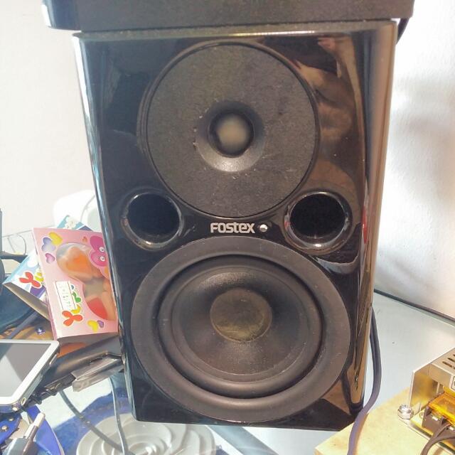 Fostex PM0.4n Monitor Speaker