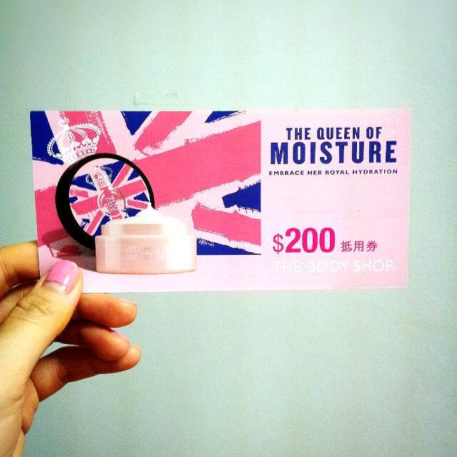 The Body Shop 200元 抵用卷