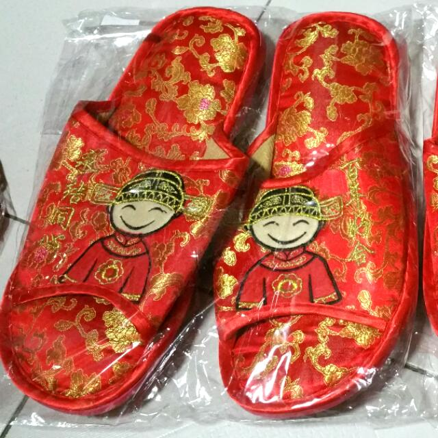 Traditional Chinese Wedding Bride Groom Bedroom Slippers