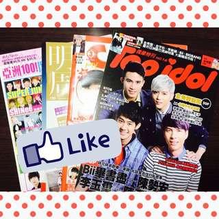 含運🚛四本二手娛樂雜誌