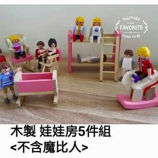 木製 娃娃 家具單組$158