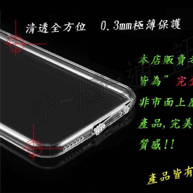 iPhone 6/plus TPU軟透明清水套 保護殼 防水紋 隱形套 防塵塞