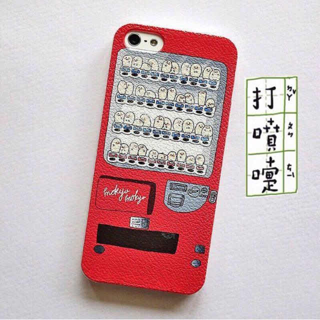 Iphone6 殼