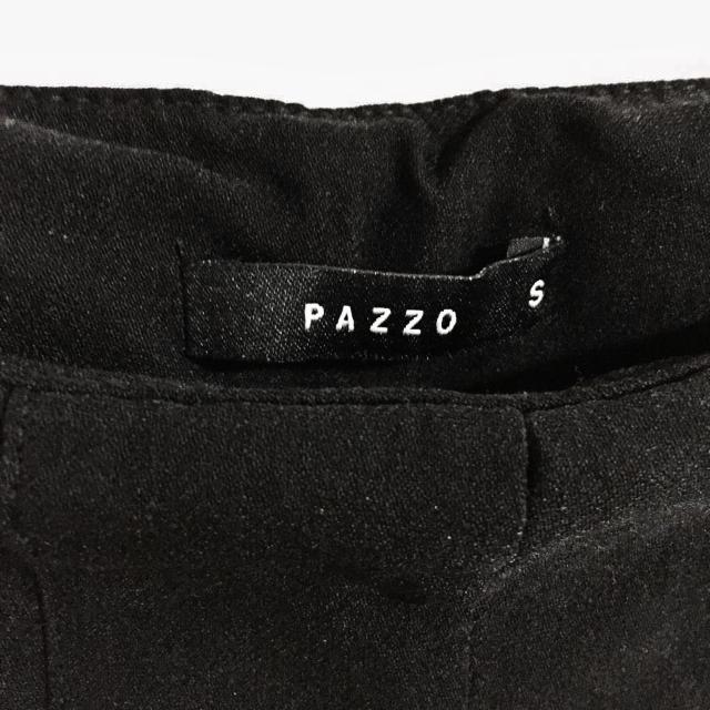 PAZZO 高腰側邊拉鍊合身窄管黑長褲