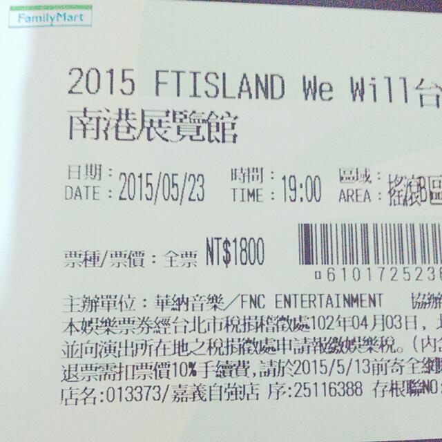 (暫售)FTISLAND 2015演唱會搖滾B區 原價讓出