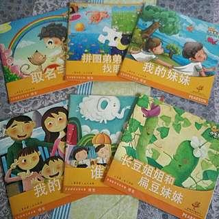 Chinese Storybook Set (6 Book)