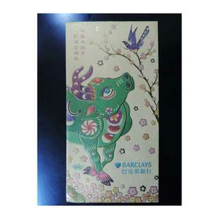 In search of Barclays OX zodiac red packet / angpow / hongbao
