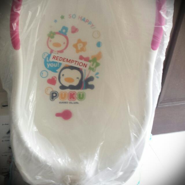 Brand New Puku Bath Tub
