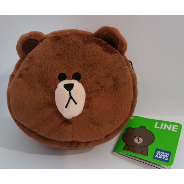 LINE Brown Pouch *New!*