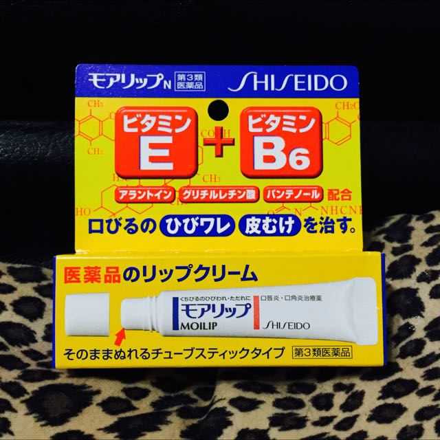 [日本]SHISEIDO 口角炎、護唇兩用軟膏