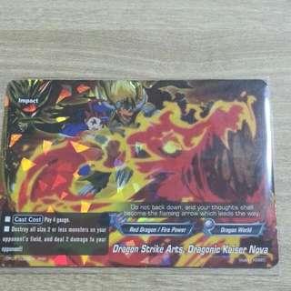 Buddyfight Dragon Strike Arts, Dragonic Kaiser Nova