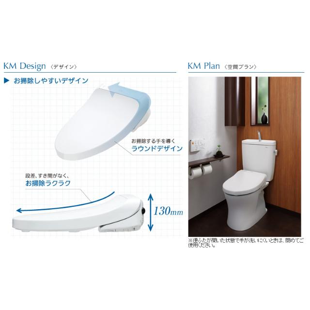 【預購7/15收單】TOTO TCF732c 溫水免治馬桶座/瞬間暖房坐墊/日本製