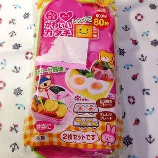 ⬇️再降價!全新日本製微波爐蒸蛋模具組