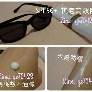 SPF50+ 抗老高效防曬乳100ml