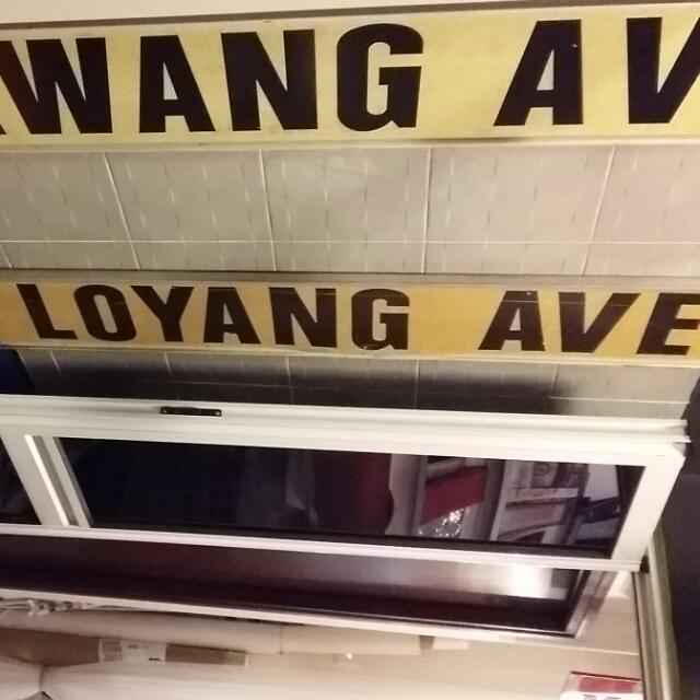 1980s Vintage Local Street Sign Loyang Ave Signage
