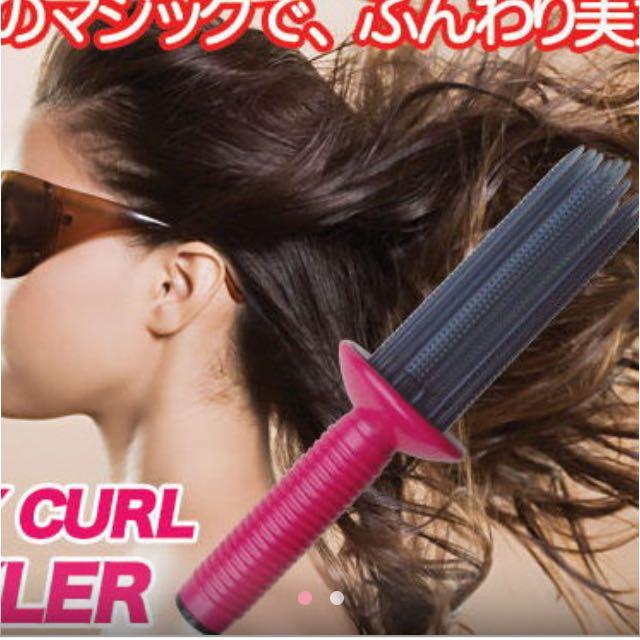 大坡浪捲髮器