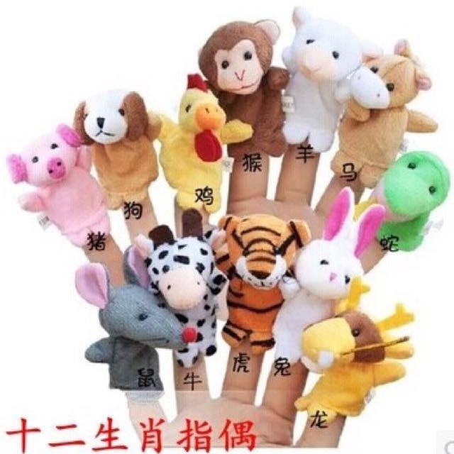 Brand New 12 Zodiac Finger Puppets