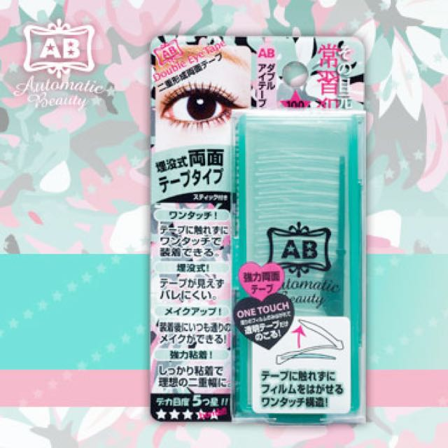 Double Eyelid Products