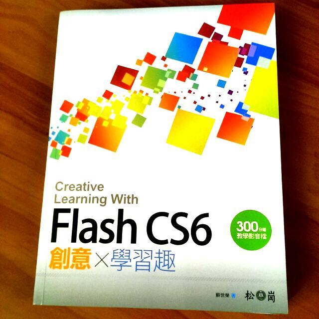 Flash CS6 +300分鐘影音教學檔