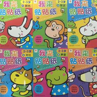 Chinese Stickers Learning Books (Set Of 6 Books) For 2-3 Years Old
