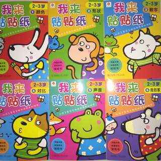 Chinese Sticker Learning Books (Set A)