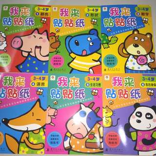 Chinese Sticker Learning Books (Set B) For 3-4 Years Old