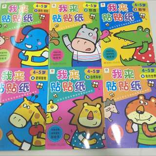 Chinese Sticker Books (Set C) for 4-5 years old