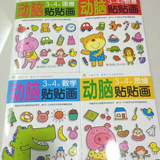 Chinese Sticker Books For 3-4 Years Old