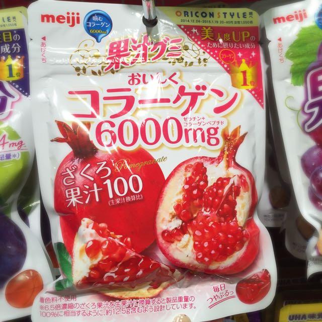 日本meji 100%紅石榴軟糖
