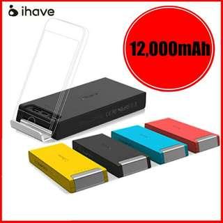 12,000mAh iHave Powerbank