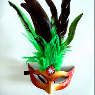 Red & Green Mardi Gras Mask