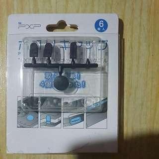 Dust Caps For PSP