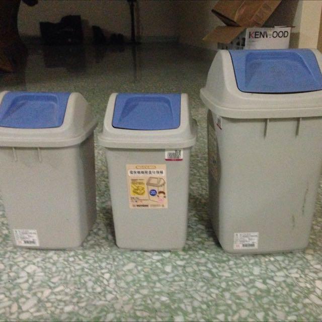 Garbage Bin Set
