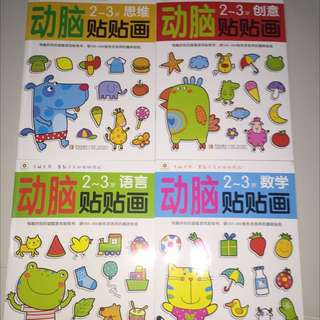 Chinese Sticker Books For Children From 2-3