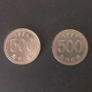 Old Korean Coins Sale