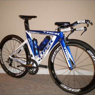 RESERVED! Trek Speed Concept 7.5 Body And Triathlon Hand Bar Only.