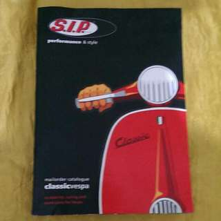 SIP Catalogue