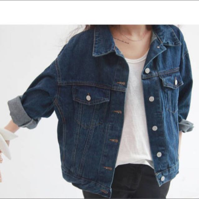 Boyfriend Denim Jacket [PENDING]