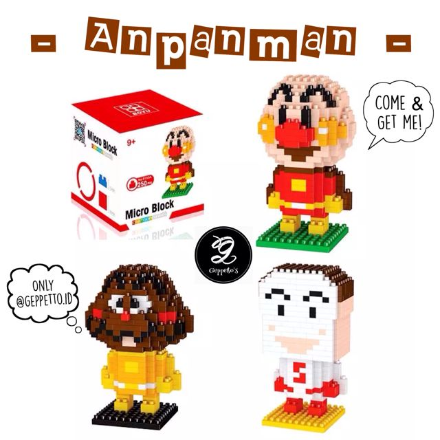 Nanoblock Anpanman