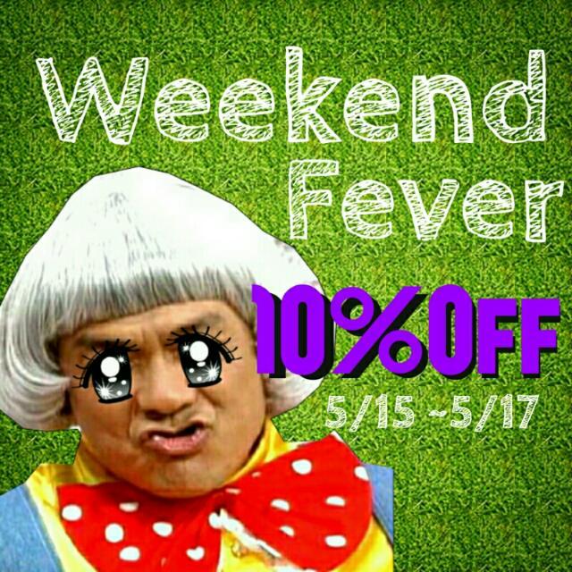 開幕第一週優惠市集(古著、仿古、少女服飾、Vans、黑鞋、民俗風、英雄、短袖T)