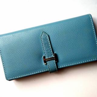 Blue Hermes Inspired Wallet