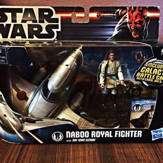 Naboo Royal Fighter